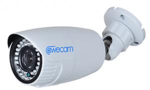 00085awc-6020-2mp-gvenlk-kamerasi